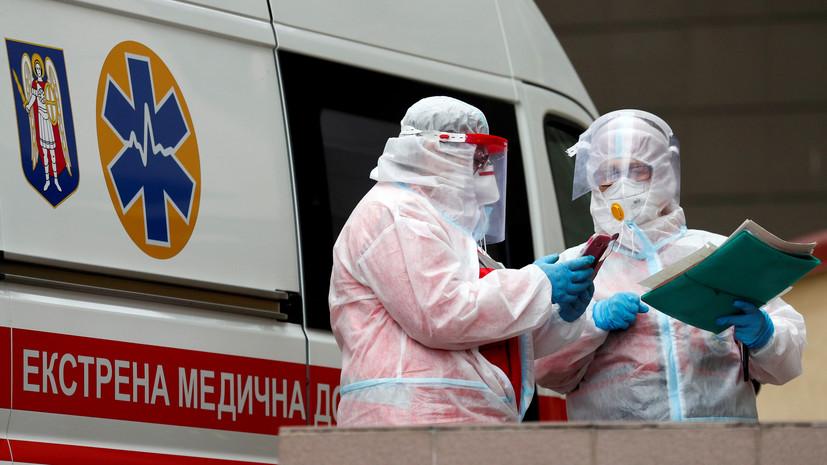Почти 13 тысяч новых случаев COVID-19 выявлено на Украине