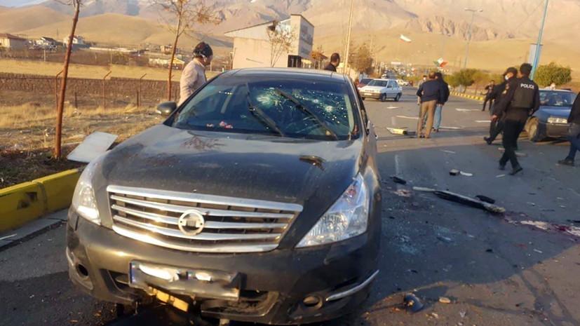 Иранские «Аль-Кудс» будут добиваться отмщения за убийство Фахризаде