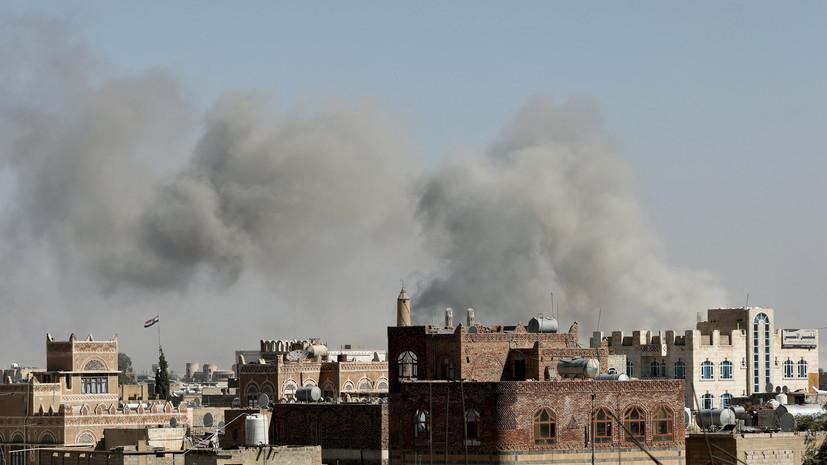 Источник сообщил об авиаударах по базе хуситов около аэропорта Саны