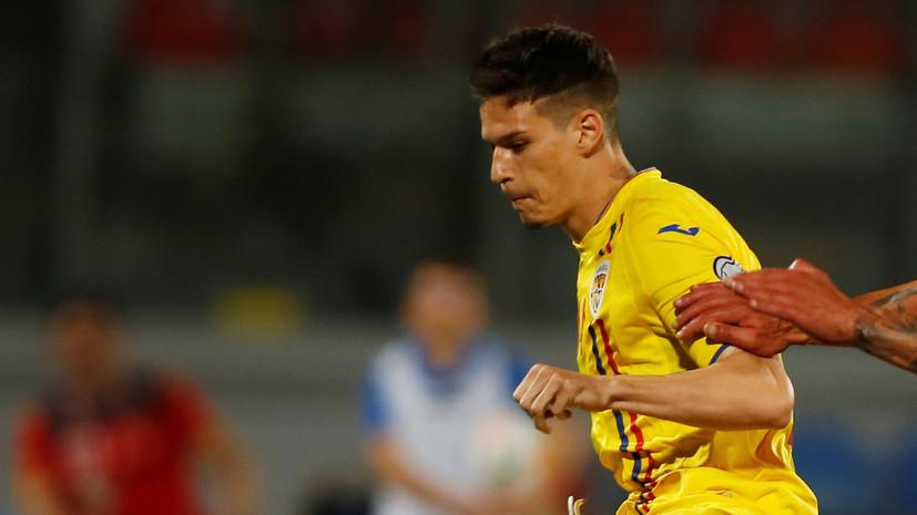 Агент румынского футболиста об интересе «Ростова»: Россия — это топ для каждого