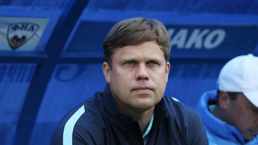 Радимов считает, что у «Спартака» нет поставленной игры в атаке