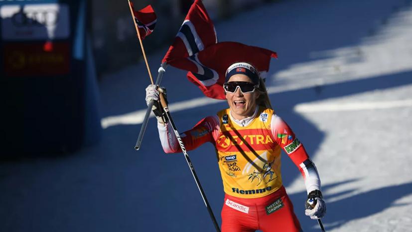 Йохауг прокомментировала свою победу в гонке преследования в Руке