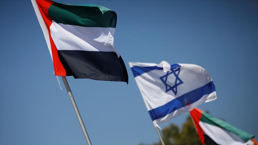 Израиль ратифицирует соглашения о сотрудничестве с ОАЭ в двух сферах