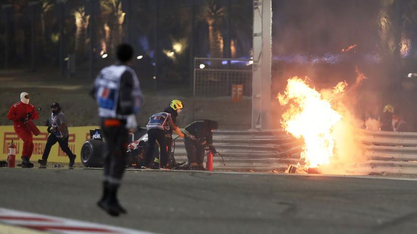 Гонка «Формулы-1» в Бахрейне была остановлена после серьёзной аварии с участием Квята