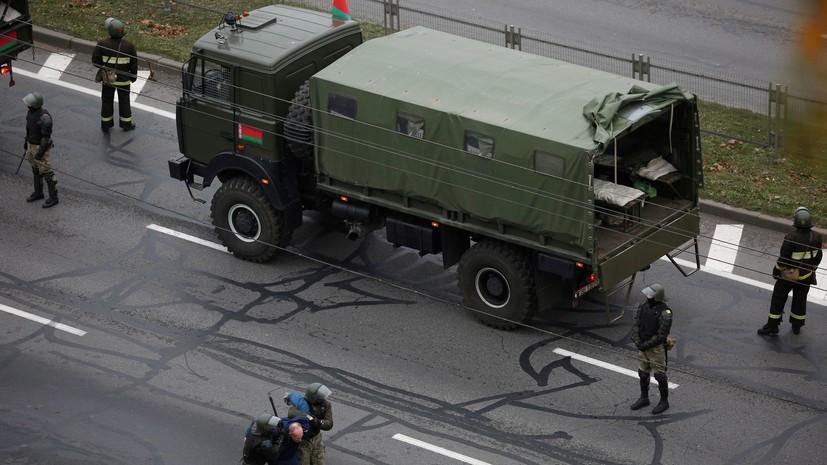 В Минске задержали около 250 человек на акциях протеста