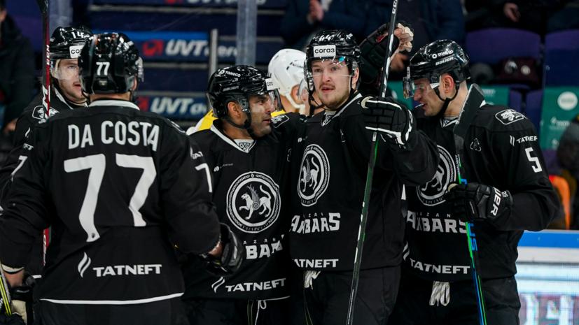 Хет-трик Доуса помог «Ак Барсу» обыграть «Северсталь» в матче КХЛ