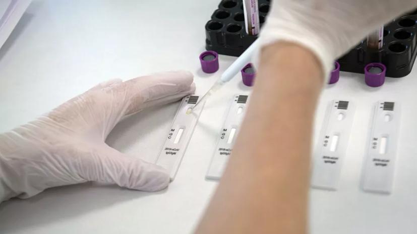 В «Векторе» оценили изменчивость нового коронавируса