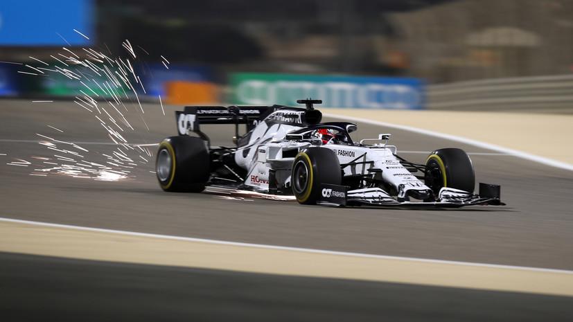 Квят заявил, что не согласен со штрафом за столкновение со Строллом на Гран-при Бахрейна