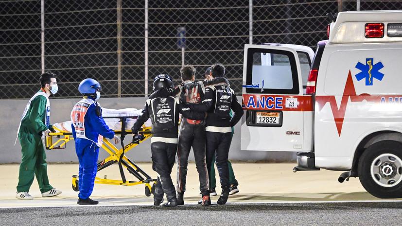 В Haas рассказали о состоянии попавшего в тяжёлую аварию Грожана
