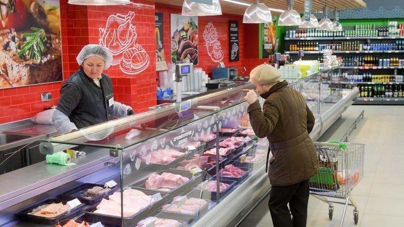 Росстат может перейти на новый порядок расчёта инфляции
