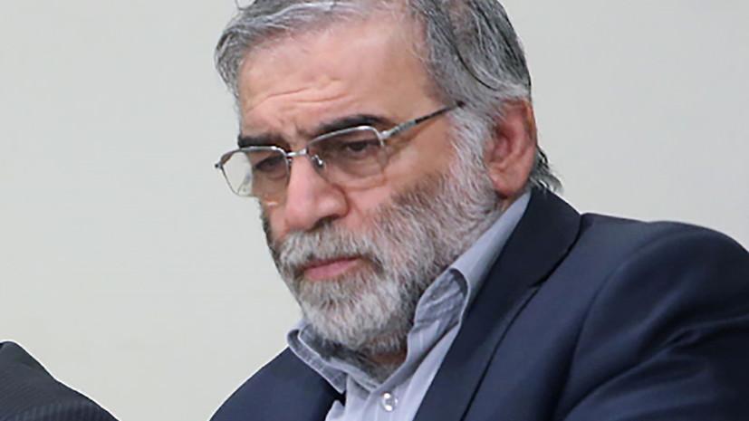 Иран пообещал ответить на убийство учёного-ядерщика Фахризаде