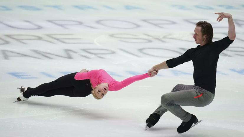 Тарасова и Морозов пропустят пятый этап КР из-за воспаления лёгких у фигуристки