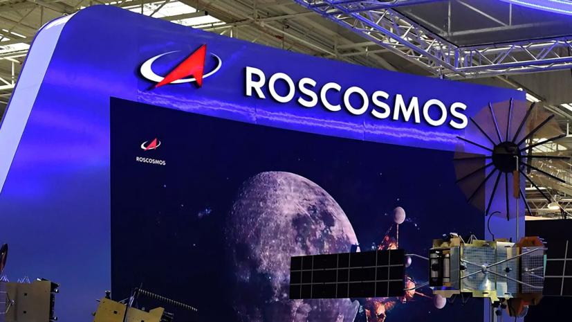 В «Роскосмосе» оценили данные о планах США по санкциям против компании