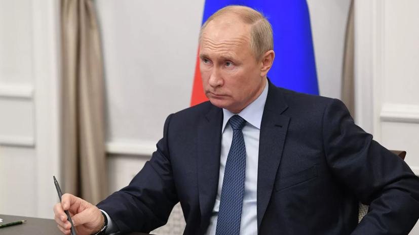 Путин назвал смерть Фортова невосполнимой утратой для российской науки