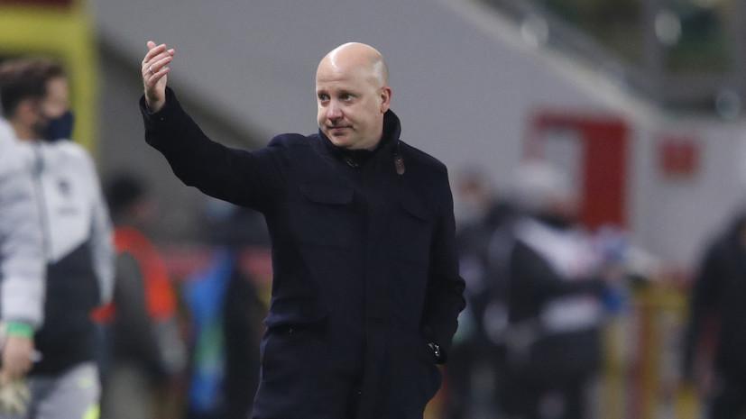 Николич назвал матч с «Зальцбургом» ключевым для «Локомотива» в ЛЧ