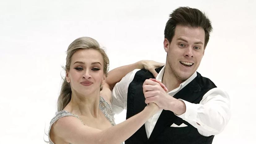 Синицина и Кацалапов пропустят пятый этап Кубка России в Москве