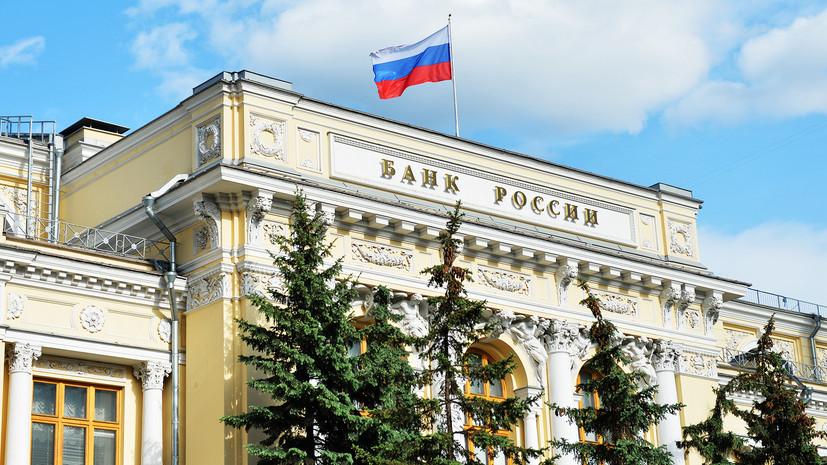 ЦБ прогнозирует спад российской экономики ближе к 4% по итогам года