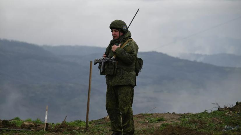 Минобороны Арменииотметило эффективность миссии России в Карабахе