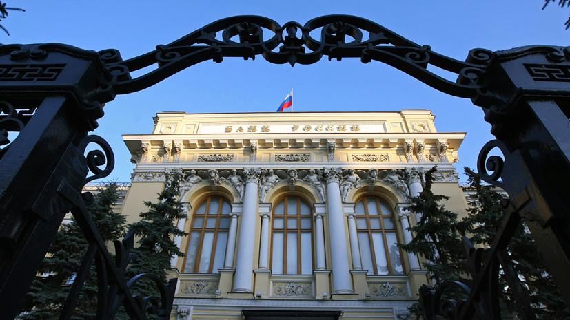 Запрет на иностранное гражданство коснётся губернаторов, дипломатов и главу ЦБ