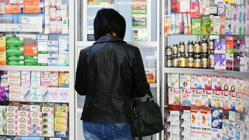 Минздрав России зарегистрировал препарат «Рисдиплам» для лечения СМА