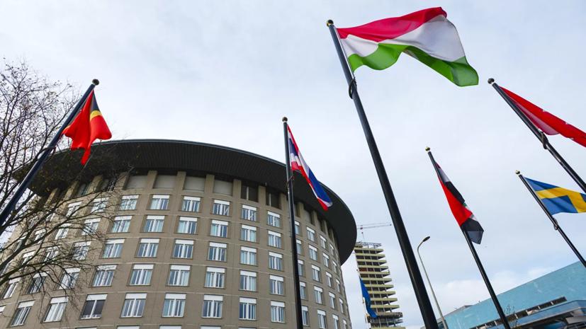 Россия заявила о нарушении Германией Конвенции о запрещении химоружия