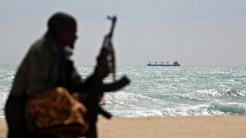 Посольство сообщило о похищении российского моряка в Гвинейском заливе