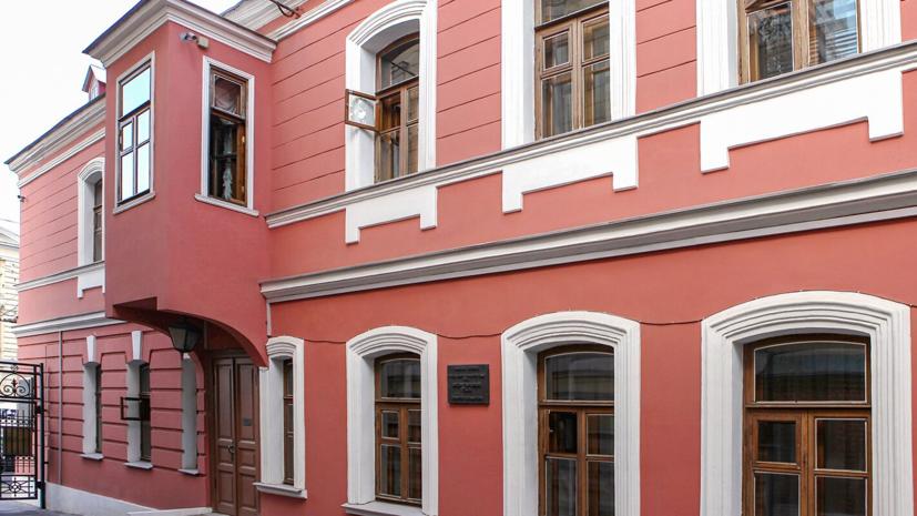 В Москве отреставрируют дом-музей Чехова