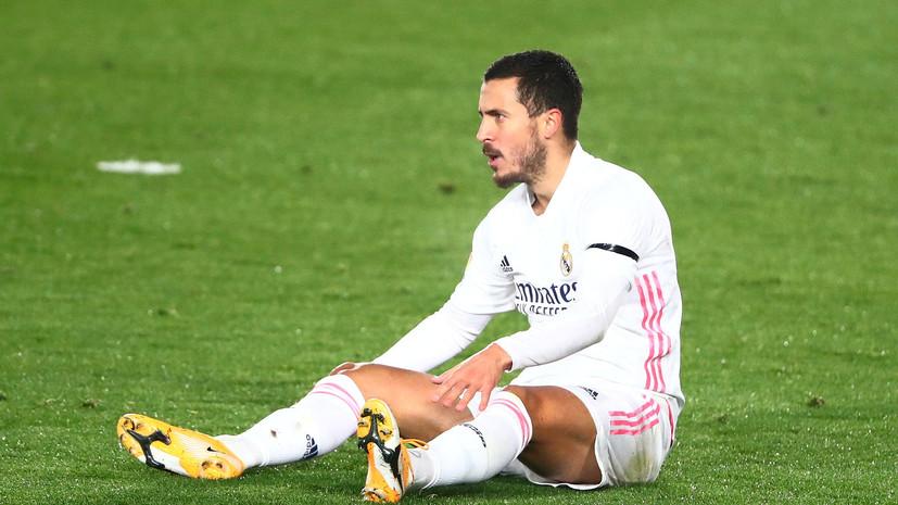 Зидан рассказал о травме футболиста «Реала» Азара