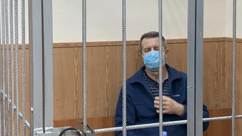 В ОНК рассказали об условиях содержания в СИЗО бывшего замглавы ФСИН Максименко