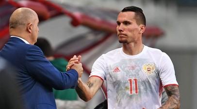 Нападающий сборной России Антон Заболотный