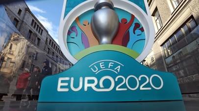 Часы с обратным отсчётом времени до старта Евро-2020