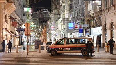 «На совести преступника четыре жертвы»: увеличилось число погибших и пострадавших в результате теракта в Вене