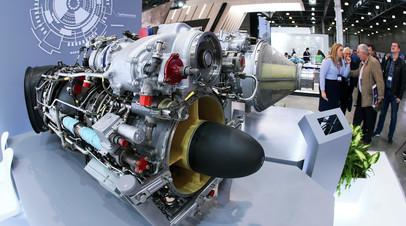 Вертолётный двигатель ВК-2500ПС-03