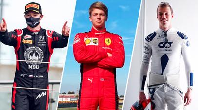 «Мечтал об этом всю жизнь»: россиянин Мазепин подписал контракт с командой «Формулы-1» Haas