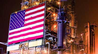 Промышленное предприятие в США