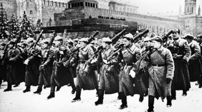 Парад на Красной площади в Москве 7 ноября 1941 года. Великая Отечественная война 1941—1945 гг.