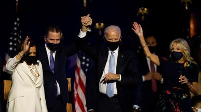 Джо Байден со своей супругой, сыном Хантером и возможный вице-президент Камала Харрис