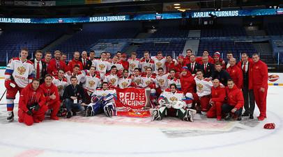 Молодёжный прорыв: сборная России по хоккею под руководством Ларионова выиграла Кубок Карьяла