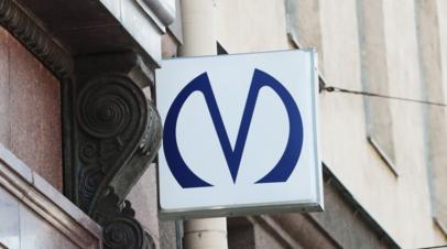 В Петербурге выделят дополнительные средства на строительство метро