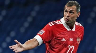 Футболист сборной России Артём Дзюба