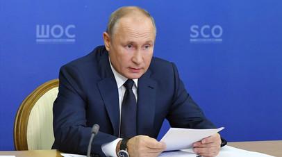 Вакцина от COVID-19 и ситуация в Нагорном Карабахе: что обсудил Путин с лидерами стран ШОС