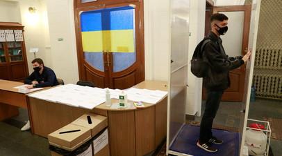 Местные выборы на Украине