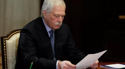 Грызлов: план Киева по Донбассу противоречит Минским соглашениям