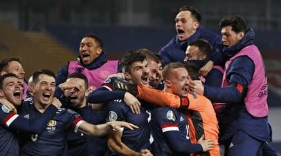Футболисты сборной Шотландии после победы над командой Сербии