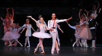 Большой театр перенёс продажу билетов на «Щелкунчика»