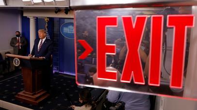 Дональд Трамп выступает 5 ноября 2020 года в Белом доме по поводу итогов выборов