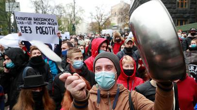 Работники ресторанов на массовой акции против карантина выходного дня. Киев, 11 ноября 2020 года