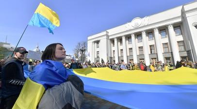 Украинцы у Верховной рады