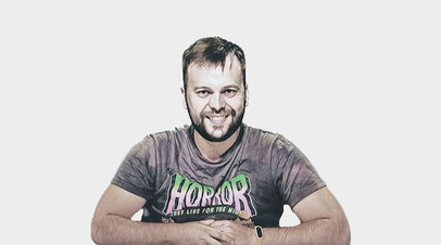 Константин Придыбайло