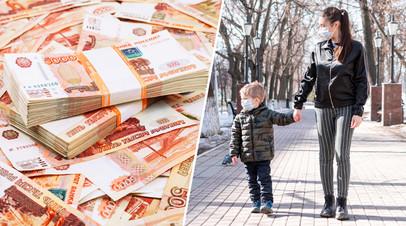 В помощь родителям: Мишустин распорядился выделить ещё 61,8 млрд рублей для выплат на детей от трёх до семи лет